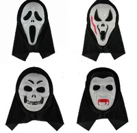 Free shipping - Wholesale 20pcs/lot Costume party supplies Halloween masks ghost masks screaming skull a face plastic mask