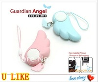 Free Shipping 50 Pcs  Self Protection Alarm Electronic Self Protection  two color to choose