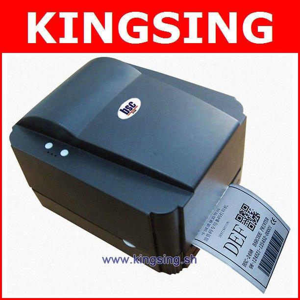 Achetez en gros machine de code barres en ligne des grossistes machine de - Code livraison gratuite vente unique ...