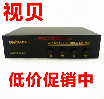 4 Input 1 Output Composite RCA Audio Video AV Switch Selector Splitter for DVD TV S41VA