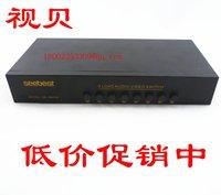 8Input 2 Output Composite RCA Audio Video AV Switch Selector Splitter for DVD TV splitter