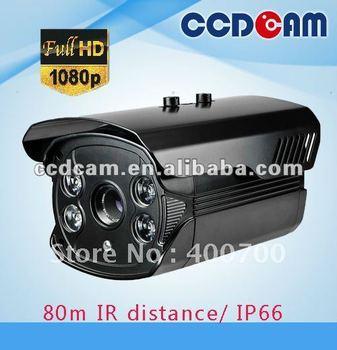 EC-IP5913P POE CCTV 5 Megapixel progressive CMOS sensor 1080P HD IP camera outdoor ip Camera with POE outdoor hd  ip camera