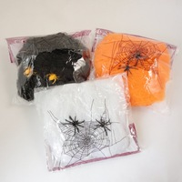 Halloween supplies bar decoration halloween props accessories color spider cotton 25g free air mail