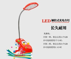 Free Shipping Rechargeable 21 LED Reading Light Book Lights With Clip(SKU:1111)(China (Mainland))
