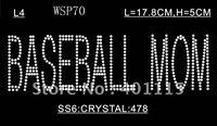 WSP70  Sports,dance & games  designs rhinestone transfer(crystal of BASEBALL MOM)