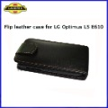 Flip Leather  Case for LG Optimus L5 E610 E612,200pcs/lot,Plain pattern,High quality,fast delivery---DHL Free shipping