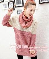 Пуловеры Мэйлин 58897