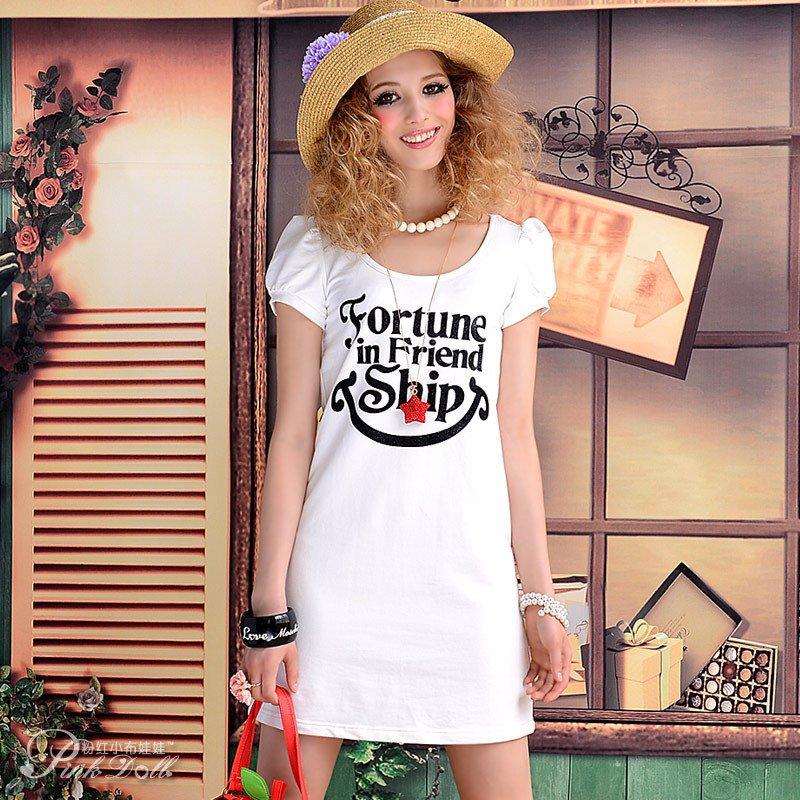 2012 autumn black white peter pan collar short design women's cardigan ...