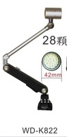 2W  9V--48V 420mmX450mm WD-K822  Machine working lamp   High power LED aluminum long arm light operation light, low temperature