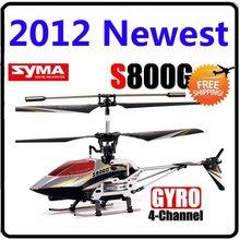 popular syma s800g