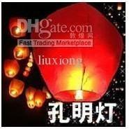 - Novelty 6 FIRE SKY CHINESE LANTERNS BIRTHDAY WEDDING PART Halloween Christmas Supplies