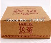 Premium natural black tea Hunan black tea Jinhua Fu brick 338g  +Secret Gift+free shipping