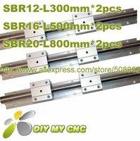 2pcs SBR12 -L300mm+4pcs SBR12UU +2pcs SBR16 -L500mm+4pcs SBR16UU+2pcs SBR20 -L800mm+4pcs SBR20UU linear rail shaft support
