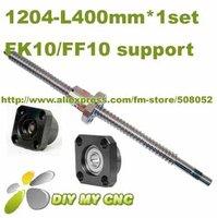 1pcs SFU1204 Ball screw L400mmBallscrews+ 1pcs ballnut + End Machined for +FKFF10 End Support