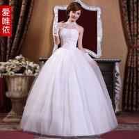 Wedding dress 2012 love qi in wedding halter-neck elegant princess wedding dress