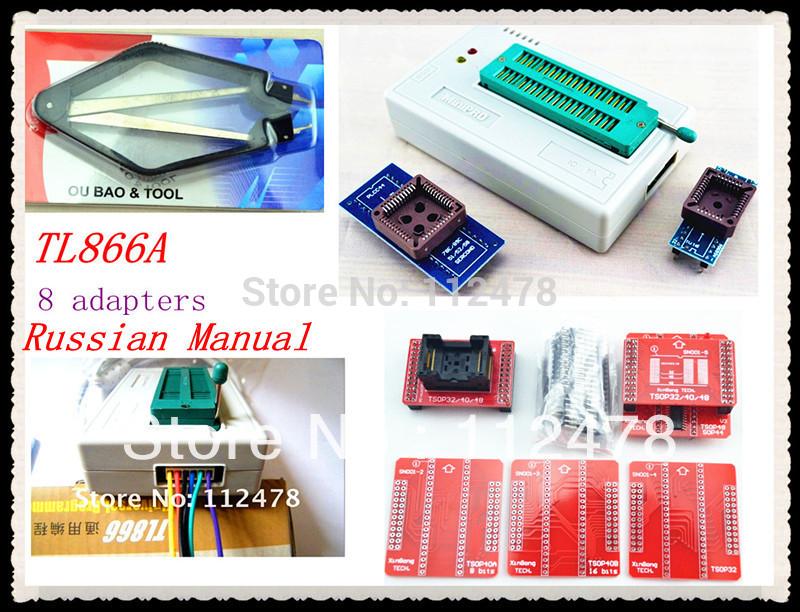 программатор/BIOS