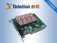 Free shipping for 8 Channel PCI Telephone recorder card