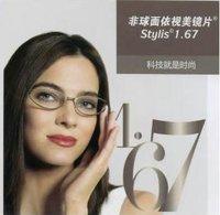 Аксессуар для очков UCA05 plastic acetate classic Glasses Frame