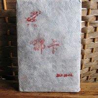 03 Premium Ming Zhong Old Tea Factory Made Meng Hai puerh brick250g free shipping