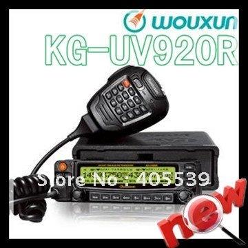 KG-UV920P multi function Wouxun (KG-UV920R Upgraded) Car Dual Band Mobile Radio 136-174 / 400-480 Mhz(China (Mainland))