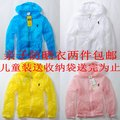 Family fashion 12 male Women child sun protection clothing outerwear ultra-thin transparent long-sleeve sun protection clothing