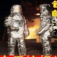 Fire insulation   Fireproof clothing    Anti 500 degree  garment