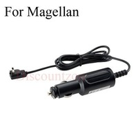 MiTAC AN0207SWXXX 5V Car charger for Magellan GPS eXplorist 110/310/510/610/710/GC  Vehicle Power adapter/cable free shipping