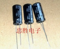 Free Shipping 20PCS 16v 2200uF Aluminum Electrolytic Capacitor 2200uf 16v