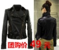 2012 nbsp . women's short design outerwear turn-down collar motorcycle PU clothing leather jacket