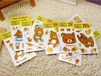 Офисные и Школьные принадлежности OEM DIY DIY masking sticker