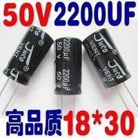 Free Shipping 20pcs 2200uF 50V 105Centigrade Radial Electrolytic Capacitor 16x30mm