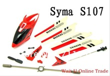 popular syma rc helicopter parts