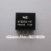 10pcs/lot DC DC step down converter B1205S-1W dc-dc power module Voltage Regulator Free shipping