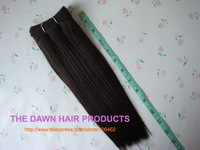 "4 Pieces Wholesale Color 4# Length 10"" Mixed (50% Human Hair&50% Heat Resistant Fiber) Straight New Yaky Hair Weft Weave"
