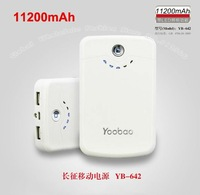 10PC/Lot DHL Free shipping Yoobao Long March power bank 11200mAh YB-642 for all iphone , for all ipad, for Sumsung HTC Phone