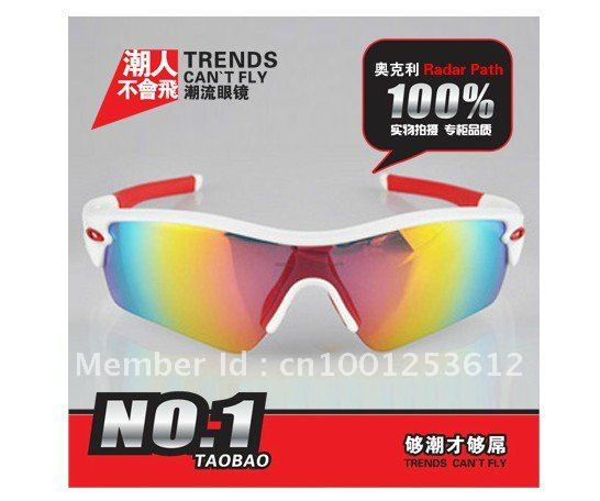 2 pcs Hot Selling Radar Path Men's / Sports Sunglasses White / Red Frame(China (Mainland))