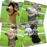 Nici Plush Finger Puppet Children's toys very cute gift