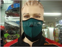 2012 Hot sales,Breaking the face mask mask protect, outdoor cold mask, nose, mask,free shipping,drop shipping