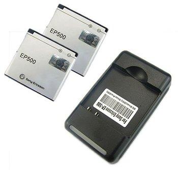 2x 1200mah EP-500 Battery +Charger for Sony Ericsson E16i,SK17i ,W8,WT18i,ST15i,E15i,WT19i,Xperia X8,U5,U5i Vivaz,U8i,X7,X7 Mini