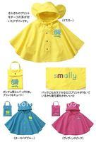 free shipping fashion cloak sharp kids rain coat/mantle rain coat/ mantle children's raincoat