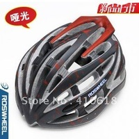 2012 new roswheel Matt Scrub Integrated helmet