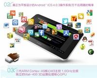 Ainol Novo 7 Mars android 4.0 tablet pc Cortex A9 1GB DDR3 Camera 8GB HD Screen 1024x600