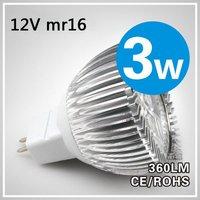 3W LED Light Bulb Lamp Spot light base MR16 12v / Gu5.3/ Gu10/E27 silvershell,warm/cool white, free shipping