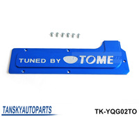 Tansky - Tome* engine plug cover FOR EVO 123 VR4 TK-YQG02TO (new item)
