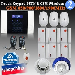Touch Keypad 40 Zones LCD PSTN&GSM Cellular Dual Network Wireless Home Security House Burglar Intruder Alarm System iHome328MGT2(China (Mainland))