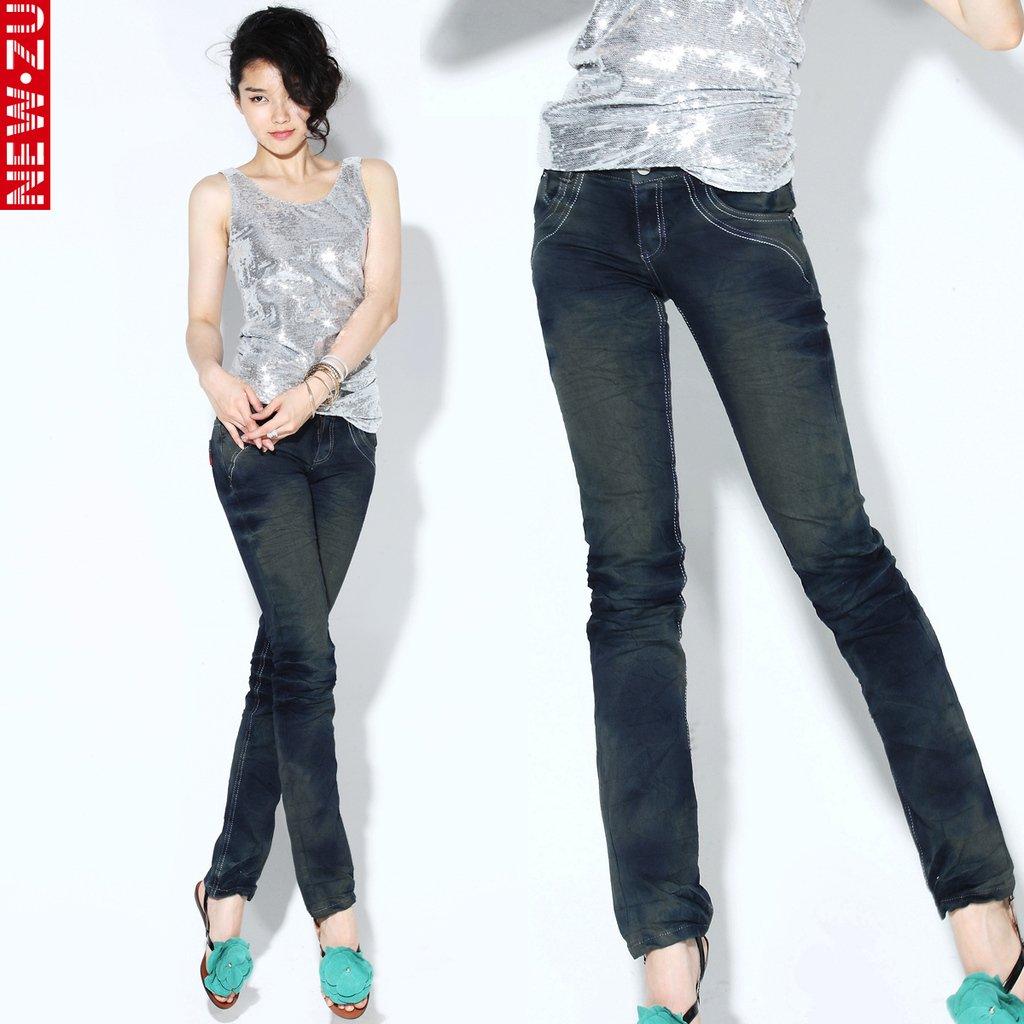 Jeans Design For Women