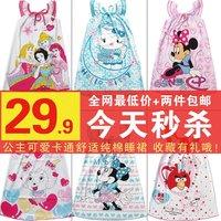 Princess ! child nightgown 100% cotton sleepwear female child summer air conditioning short-sleeve suspender skirt sleepwear