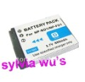 NP-BD1 Type D Pack For Sony Lithium Ion Camera Battery  Wholesale and Retail Free shipping