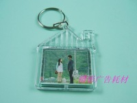 Free shipping 100pcs Blank house shape  Keychains Insert Photo Key rings BC006