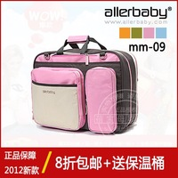 Allerbaby multi purpose car crossbody backpack multifunctional nappy bag mother bag